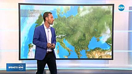 Прогноза за времето (22.10.2019 - обедна емисия)