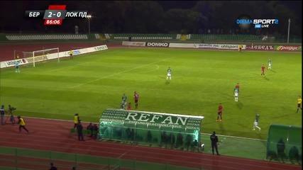 Берое - Локомотив Пловдив - Второ полувреме (02.10.2015)