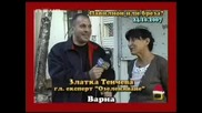 Господари На Ефира - 04.01.2008 Част 2 Смях