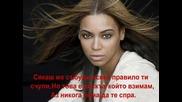 Beyonce - Halo (bg Prevod)