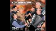 Конушенски народен оркестър 2002г.