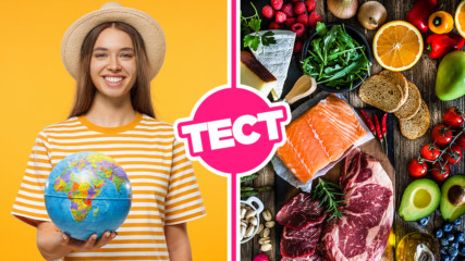 ТЕСТ: Обичаш храната и географията? Пробвай знанията си!