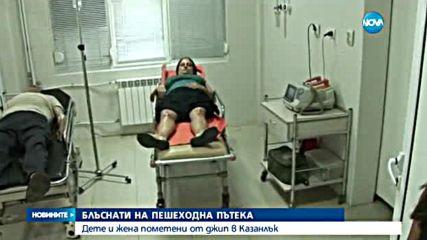 Джип блъсна дете и жена на пешеходна пътека в Казанлък