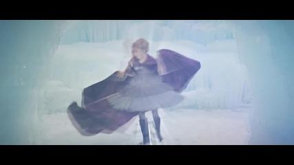 Песента на Замръзналото Кралство Let It Go