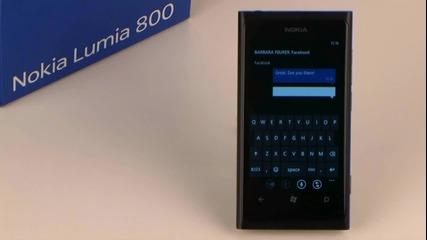 Nokia Lumia - Преминаване между съобщения и чат