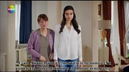 Никога няма да се откажа Asla Vazgecmem 2015 еп.1-1част Бг.суб. Турция
