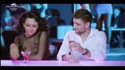 Траяна & Dj Нед - Мръсни игри