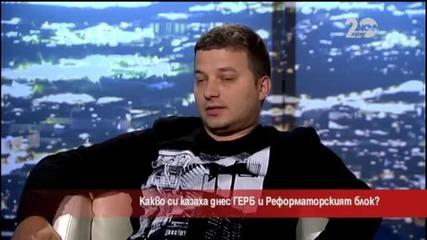 """Създава ли се """"зад кулисите"""" нова партийна коалиция между ГЕРБ, БСП и ББЦ? - Часът на Милен Цветков"""