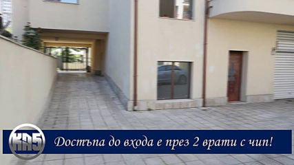 КА5 имоти предлага тристаен апартамент за продажба