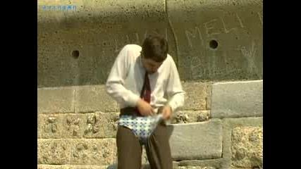 Mr Bean Отива на плажа