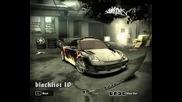 Мойте коли от Nfs Mw