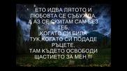 Ненормална Сръбска Балада 2 + Превод
