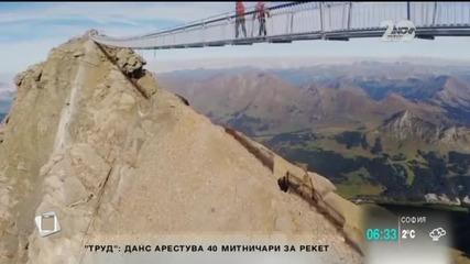 В Швейцария откриха първият висящ мост
