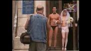 ! Снимайте младоженците,  Скрита камера