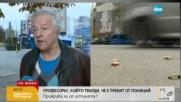 Проф. Михалев: Полицай ме преби, отказаха ми разпознаване
