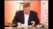 Супер Смешен Виц По Тв 7 - Господари На Ефирa 24.06.08 HQ