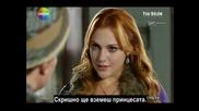 Хюррем Султан С Гюлага Правят План За Бягството На Принцеса Изабелла