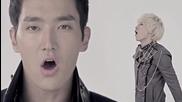 Бг Превод! Super Junior - A-cha ( Високо Качество )