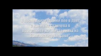 Радка Алексова - Закукала кукувица