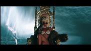 2013 • Rihanna - Pour It Up ( Текст и превод )