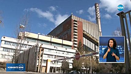 ВАП разпореди на Емил Димитров лично да извърши проверка на ТЕЦ