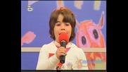 Дете От Италия При Бате Енчо