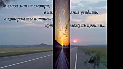 И. Аллегрова и М. Шуфутинский - Колея