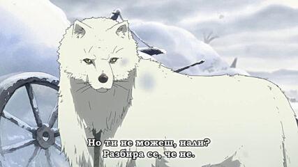Fumetsu no Anata e / За твоето безсмъртие (2021) - 01