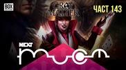 NEXTTV 032: Gray Matter (Част 143) Николай от Ямбол (Caico81)