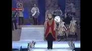 Неврокопски Танцов Ансамбъл