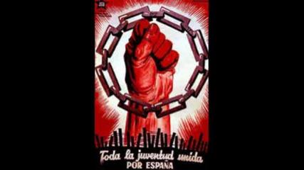 Анархистки Призивни Плакати