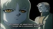 [ Bg Sub ] Hellsing Епизод 8 Високо Качество