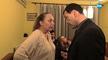 София - Ден и Нощ - Епизод 460 - Част 3