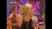 Пей С Мен - Елза Парини Live 26.03