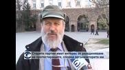 Старите партии имат интерес от разединяване на протестиращите, смятат организаторите им