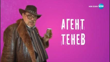 Иван Тенев избира леко пикантно, сезонно меню (21.01.2019) - част 1