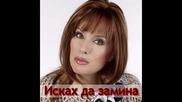 Кичка Бодурова - Исках Да Замина
