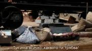 Да се спаси или унищожи 2013 еп.3 Бг.суб.русия-военен, Екшън, Приключенски