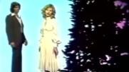 Jeane Manson Avec Christian Delagrange-la Ultima Noche Junto A Ti( Espanol)(les Larmes Aux Yeux)1976