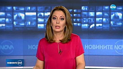 Новините на NOVA (20.10.2019 - централна емисия)