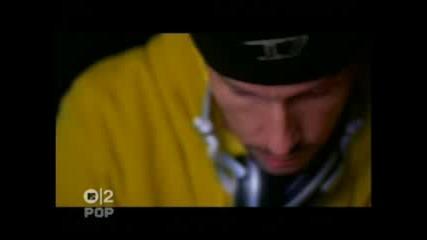 iio - At The End - БГ субтитри