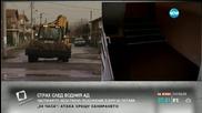 Частично бедствено положение в Бургас -2