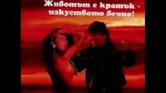 Sasho Roman - Off