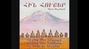 Ashot Aslanyan - Asa Astvac