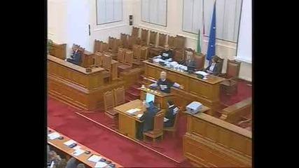 Волен Сидеров по повод вота на недоверие към правителството на Герб