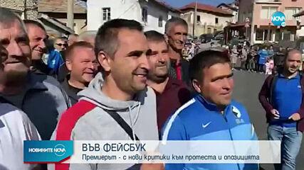 Борисов е на посещение във Велинградско