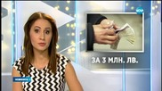 Новините на Нова (11.12.2015 - късна)
