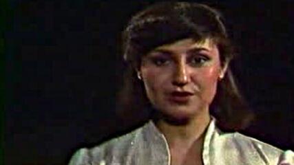 Чакам Те В Неделя-даниела Колева-1983