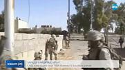 САЩ изпраща още 1000 военни в Близкия изток
