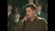 Любэ - Атас (концерт Комбат, 1996)